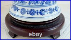 VTG Blue & White Porcelain Vase Lamp Floral Medallion Motif Jar Shape