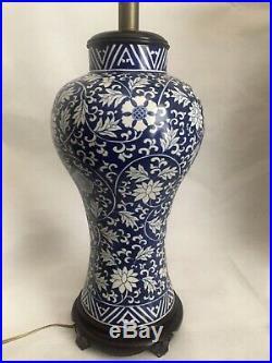 VTG Pair Ethan Allen Asian Porcelain Table Lamp Blue White Floral Ginger Jar EUC