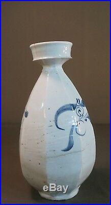 Very Fine Korean Joseon Dynasty 8 Sided Cobalt Blue & White Porcelain Wine Vase