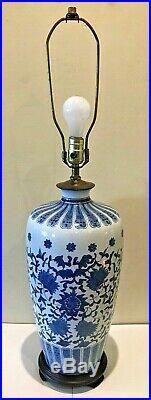 Vintage Blue and White Porcelain Asian Jar Vase Flower Motif Table Lamp 33