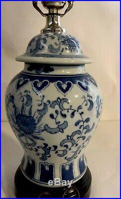 Vintage Chinese Blue & White Porcelain Ginger Jar Heart/flower Pattern Lamp