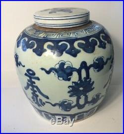 Vintage Chinese Blue & White Porcelain Large Ginger Jar