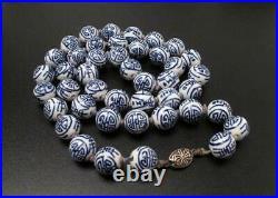 Vintage Chinese Export Blue & White Porcelain Oriental Bead Necklace Longevity