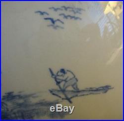 Vintage Korean Blue & White Porcelain Vase. Signed, 20th cent, 9 ¾x 11