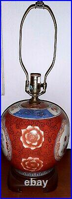 Vintage Lamp Blue White Porcelain Imari Ginger Jar Table Lamps