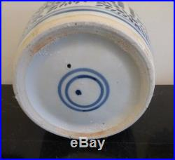 Vintage Pair Of Chinese Blue And White Porcelain Happiness Ginger Jars