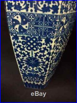 Vintage Pair of Blue & White Chinese Barrel Porcelain Vases, Qianlong Reign Mark