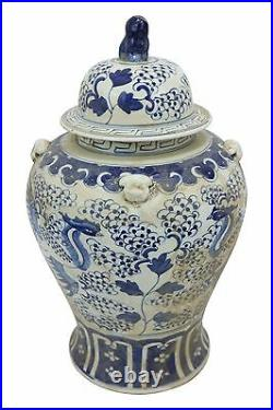 Vintage Style Blue and White Chinese Porcelain Temple Jar Phoenix Motif 19.5