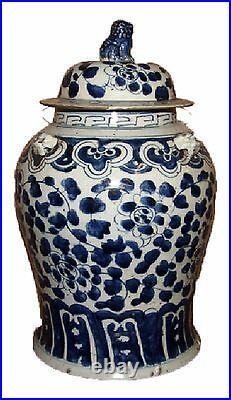 Vintage Style Blue and White Floral Motif Porcelain Temple Jar 19