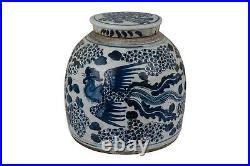 Vintage Style Blue and White Porcelain Ginger Jar Phoenix Motif 12