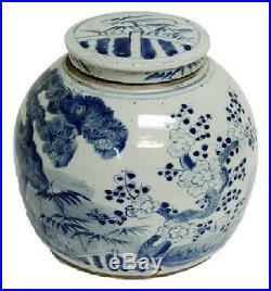 Vintage Style Blue and White Porcelain Lidded Ginger Jar Floral Motif 10