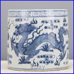 Vintage Style Chinese Porcelain Blue & White Small Pot Planter, 8.5''D X 9''H