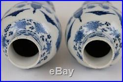 Wonderfull Mirrored Pair Blue & White Chinese Porcelain Vases, Landscape 32.5cm